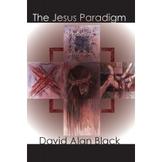 The Jesus Paradigm