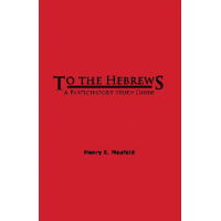 To the Hebrews: A Participatory Study Guide